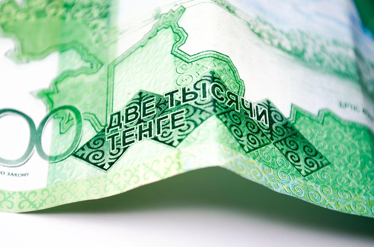 money-293850_1280