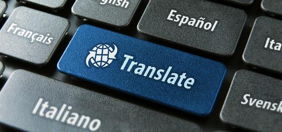 translate-pano_18392